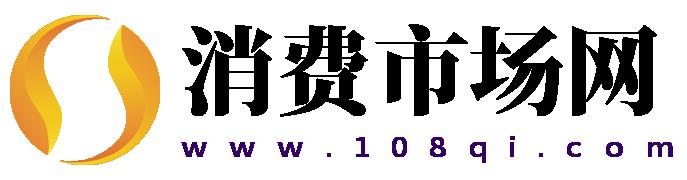 中国消费市场网